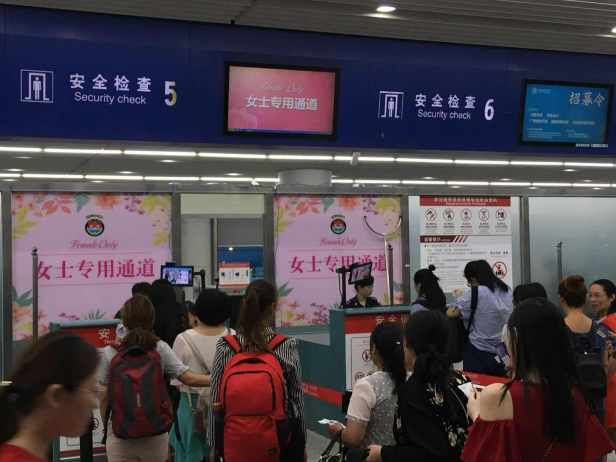 WeChat Image_20180926160813