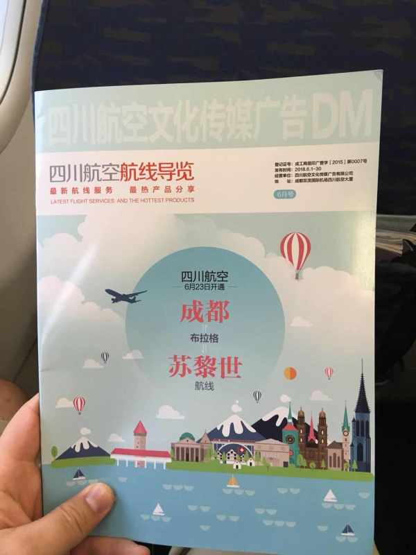 WeChat Image_20180926160843