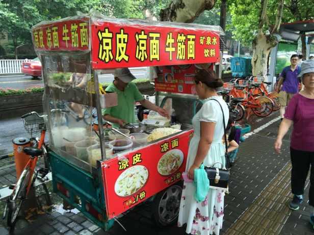 WeChat Image_20180926160923