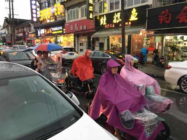 WeChat Image_20181012164219