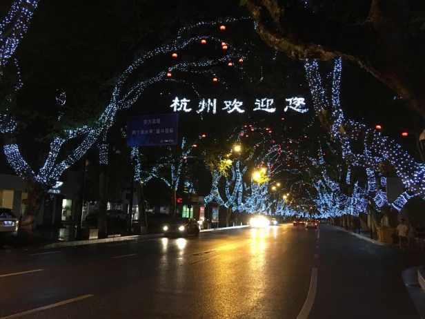 WeChat Image_20181012164257