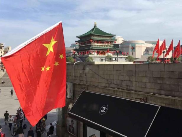 WeChat Image_20190103120401
