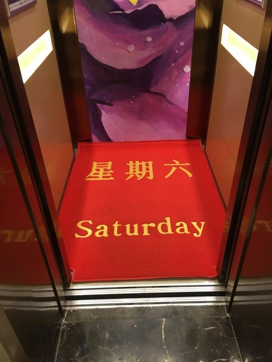 WeChat Image_20190312092236