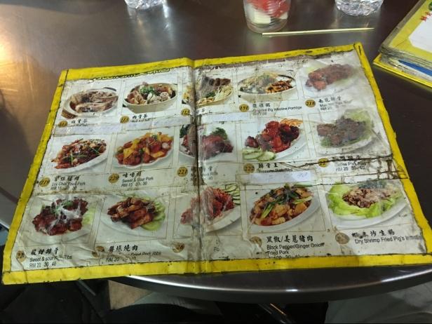 WeChat Image_20190327152309